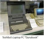 TUS-Dynabook
