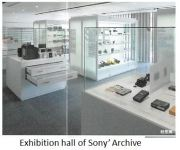 Sony- exhib hall