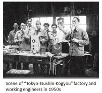 Sony- First Factory workers.JPG