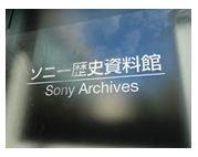 Sony- Ilust x01.JPG