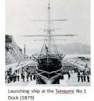 nagasaki-zosen-dock-1879