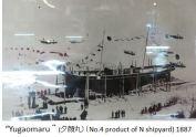 nagasaki-zosen-yugawo-1887