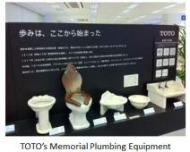 TOTO- plumlng x01.JPG