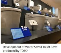 TOTO- water save toilet x01.JPG
