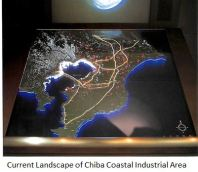 chiba-land-x01