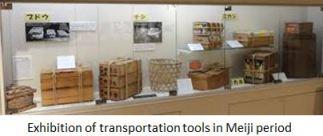 Logistics- tools x02.JPG