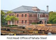 yahata-head-office-x01