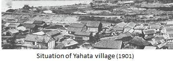 Yahata- Yahata village x01.JPG