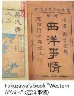 Siebold- Book x03.JPG