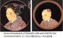 Siebold- family x03.JPG