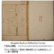 Egawa- Book x01.JPG