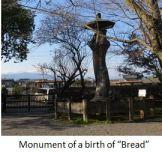Egawa- bread x01.JPG