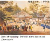 Shimoda- Ryosenjix02