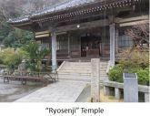 Shimoda- Ryosenjix04