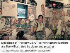 Ishikawa factory x02