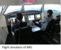 MHI MRJ x-02.JPG