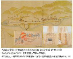 Hashino- Old picture x01.JPG