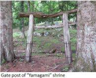 Hashino- shrine x01