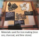 Iron Museum- Furnace x03.JPG