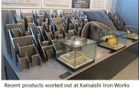 Iron Museum- product x01.JPG