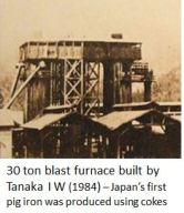 Iron Museum- Tanaka w x04JPG.JPG