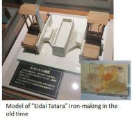 Iron Museum- Tatara x01.JPG