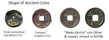 JOB- coin ancient x01.JPG