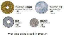 JOB- coin Current x01.JPG