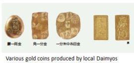 JOB- coin medieval x03.JPG
