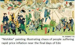 JOB- Market Edo x10.JPG