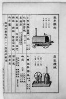 Shimazu- Book x02.JPG