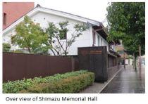 Shimazu- Hall x01
