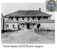 Shimazu- Hall x03.JPG