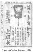 Kawashima- Jinbehe x04
