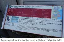 Meiji- Machine x02