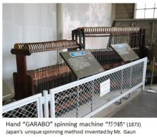 Meiji- Machine x14.JPG