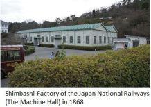Meiji- Machine x15
