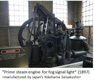 Meiji- Machine x16.JPG