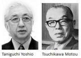 Meiji- person x03.JPG