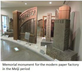 paper museum- factory x02.JPG