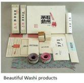 paper museum- Washi x13.JPG