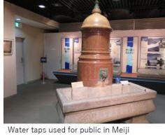 Water M- Meiji 05.JPG