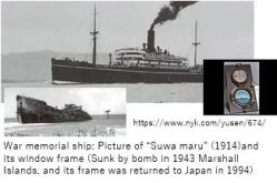 NYK- Ships x06.JPG