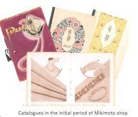 Mikimoto-H Pearl make x06.JPG