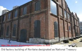 Noritake- Overview-x04.JPG