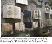 Print M- Prologue x-04.JPG