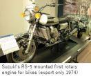 SuzukiM- bike08