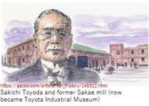 ToyotaT- Illust x02.JPG