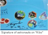 JAXA Tsukuba- ISS x04.JPG