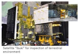 JAXA Tsukuba- satellite x15.JPG